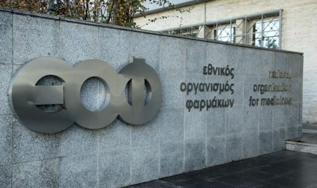 """Ένας -ακόμη- μεγάλος Οργανισμός εμπιστεύεται τον ΚοιΣΠΕ """"Αρχιπέλαγος"""""""