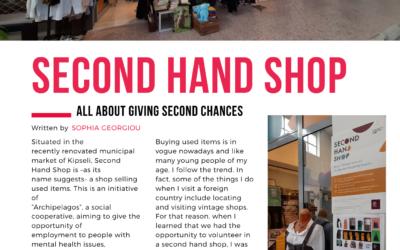 Σοφία Γεωργίου: Σας προτείνω να επισκεφθείτε το Second Hand Shop